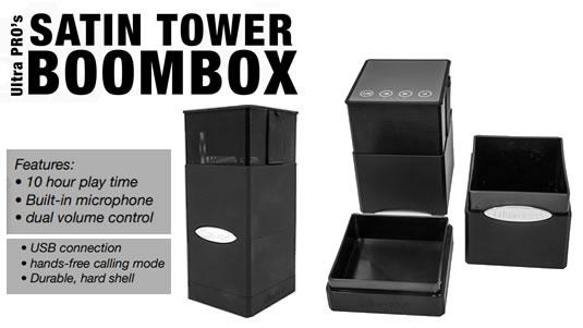 BoomboxBanner