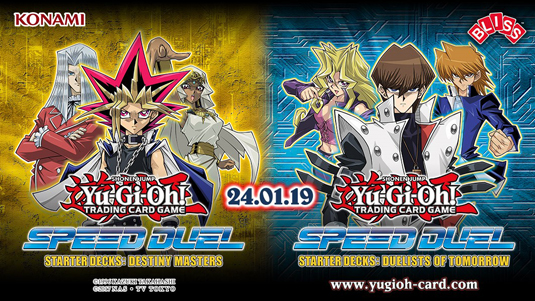 Speed Duel Middle